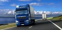 Автомобильный транспорт – наиболее оптимальный для грузоперевозок